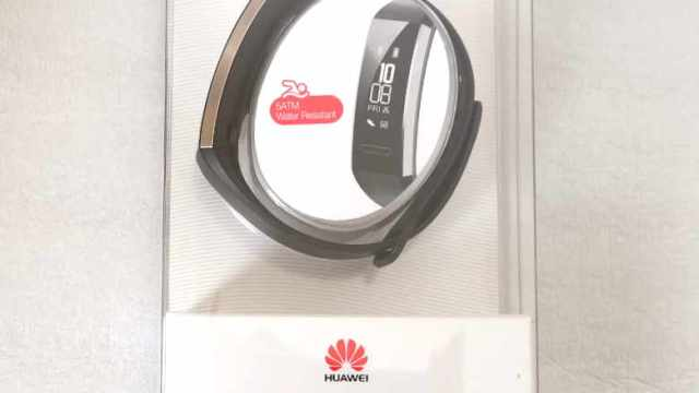 『HUAWEI Band 2』を1ヵ月以上使っての感想。メリットデメリット。