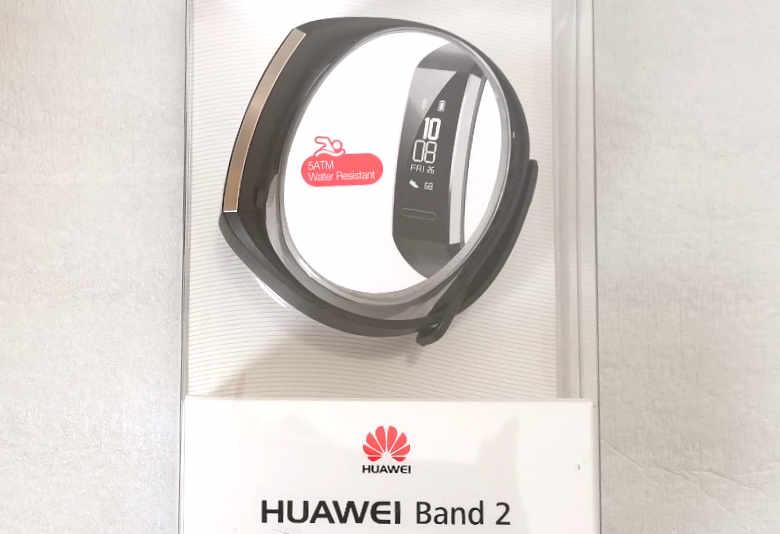 『HUAWEI Band 2』を1ヵ月以上使っての感想。メリットデメリット。