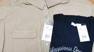 バロックジャパンリミテッドの株主優待券を使って通販で服を購入