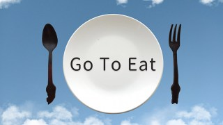 【Go To Eat】Yahoo!ロコのポイント利用が大きく改善。お得なキャンペーンも併用可!