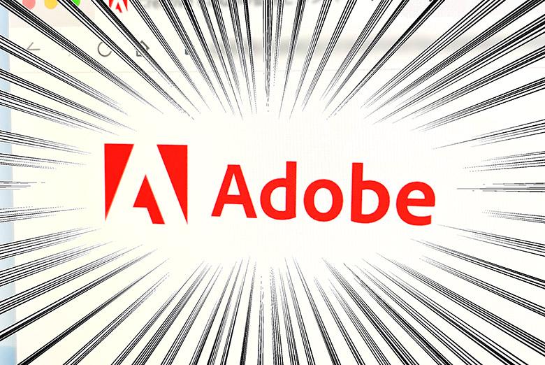 【激安】Adobe製品を安く買う方法・まとめ(随時更新予定)