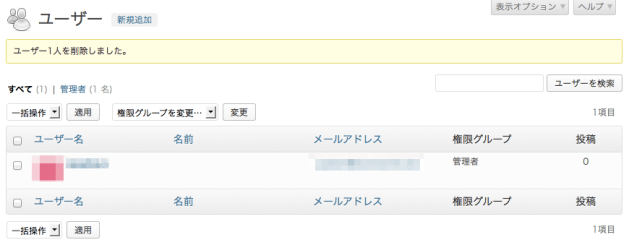 sc_image_2013_05_11_0_35_10