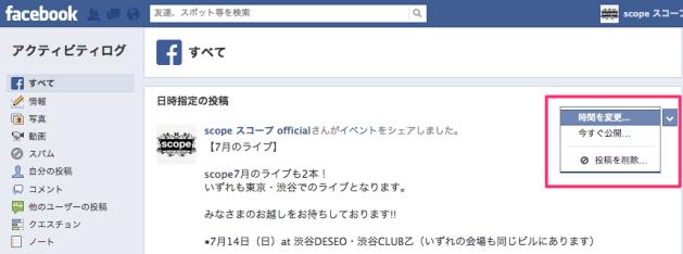 Sc image 2013 06 26 11 20 2