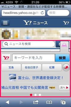 Yahoonews3