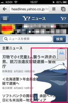 Yahoonews4