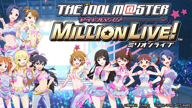 idolmaster million live