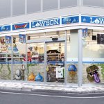 lawson dragon quest