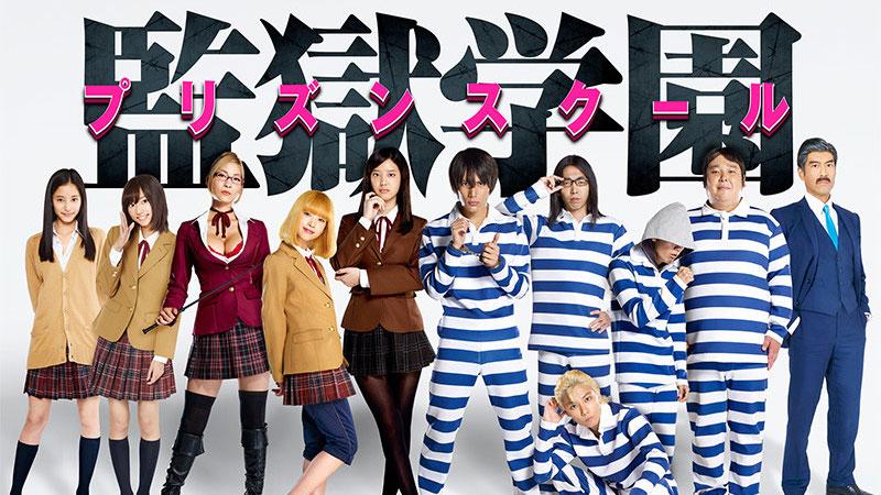 Prison School Live Action Perlihatkan Aktornya Dalam Balutan Kostum