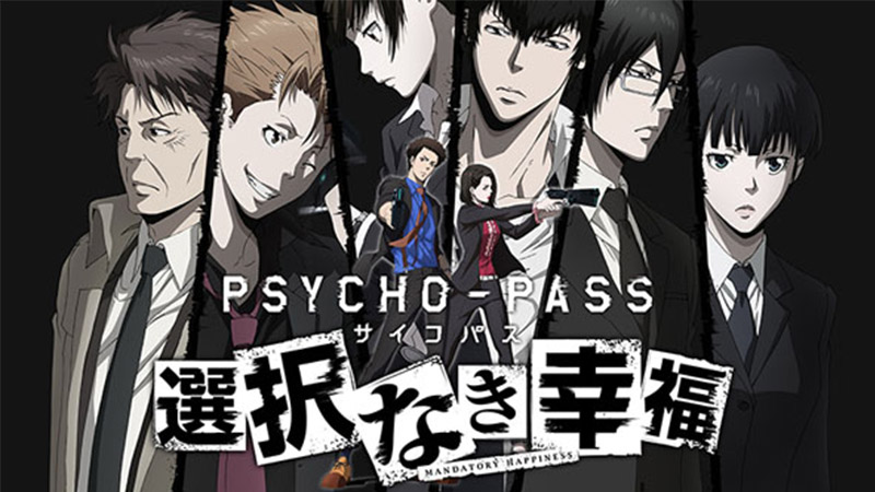 psycho pass game