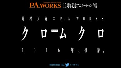 pa works new anime