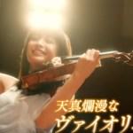 Shigatsu wa Kimi no Uso live action