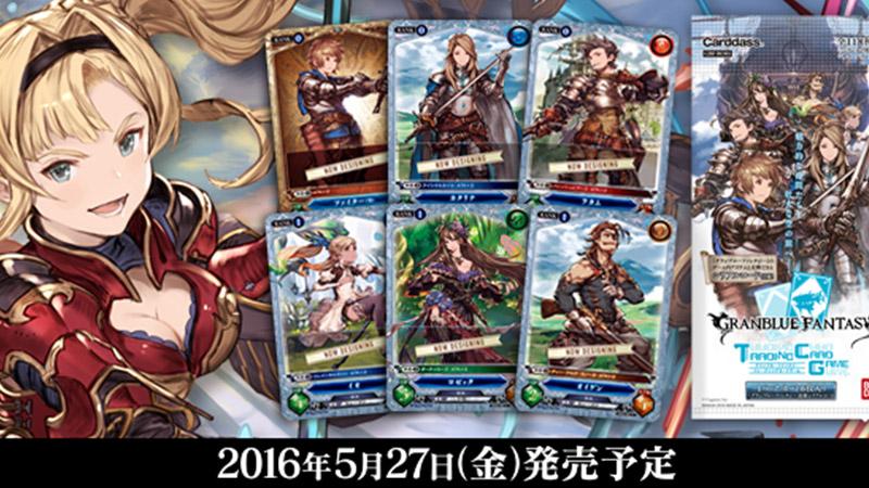 Grandblue Fantasy TCG