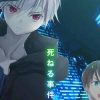TRICKSTER, Anime Detektif Dari Novel Karya Edogawa Ranpo
