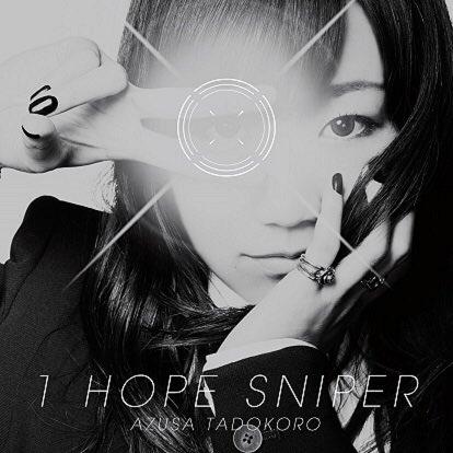 Azusa Tadokoro 1 Hope Sniper