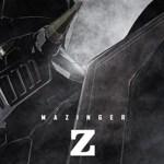 Mazinger Z film