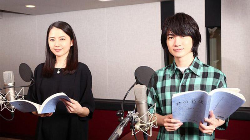 11th Annual Seiyuu Award