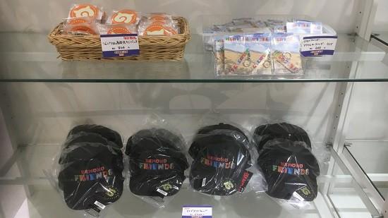 Kemono Friends merchandise