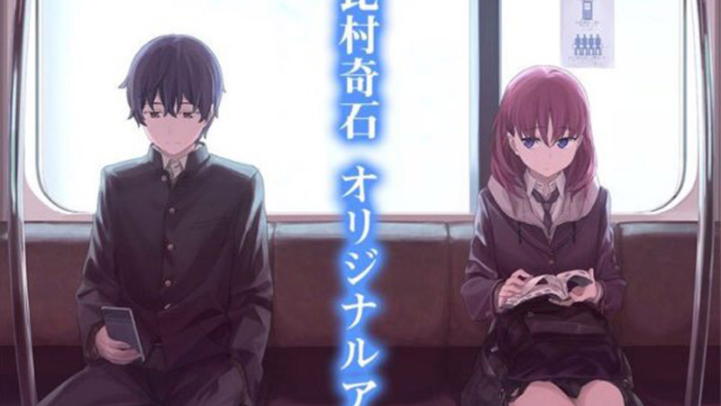 new anime kiseki himura