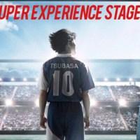 Drama Panggung Captain Tsubasa Akan Diselenggarakan di Bulan Agustus 2017!