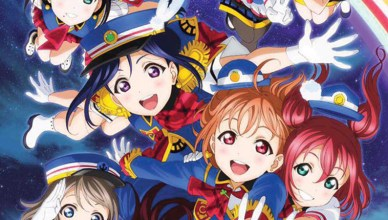 Love Live live viewing indonesia