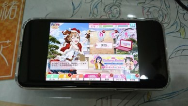 mobage iphone x