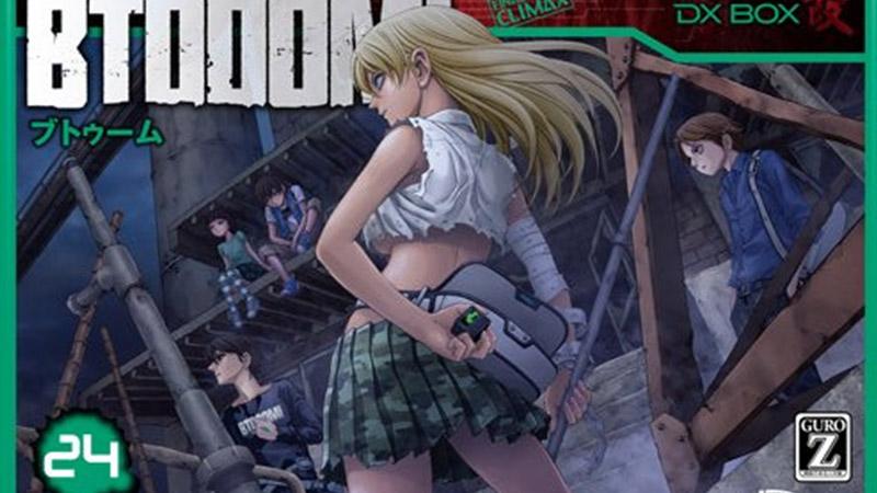 Manga 'BTOOOM!' Akan Segera Tamat di Empat Chapter Lagi!