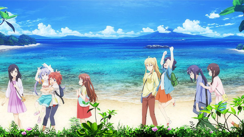 non bon biyori movie