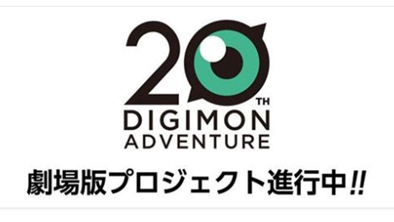 digimon 20
