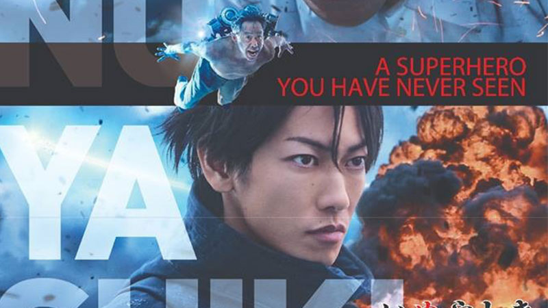 Inuyashiki Live Action