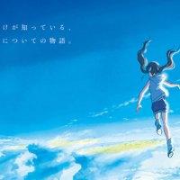 Makoto Shinkai Umumkan Film Baru Berjudul Tenki no Ko: Weathering With You, Segera Tayang di Bulan Juli 2019!