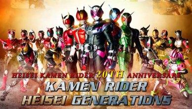 Kamen Rider Heisei Generation Forever