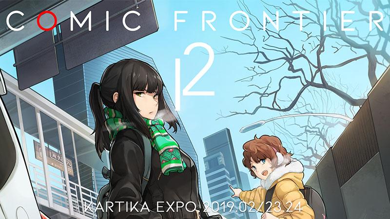 Yuk Berakhir Pekan Penuh Kreatifitas dan Dukung Kreator Lokal Dalam Comic Frontier 12!