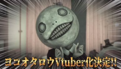yoko taro virtual youtuber