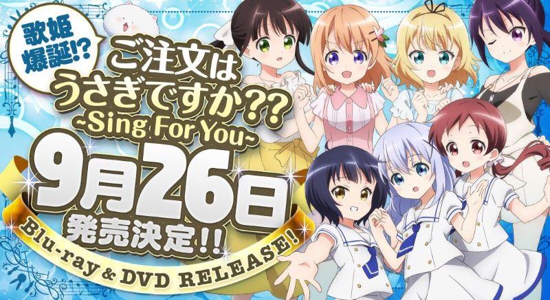 Terbaru! Teaser Trailer dan Key Visual OVA Gochiusa 2019!
