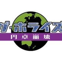Anime Log Horizon Season 3 Diumumkan, Tayang di Bulan Oktober!