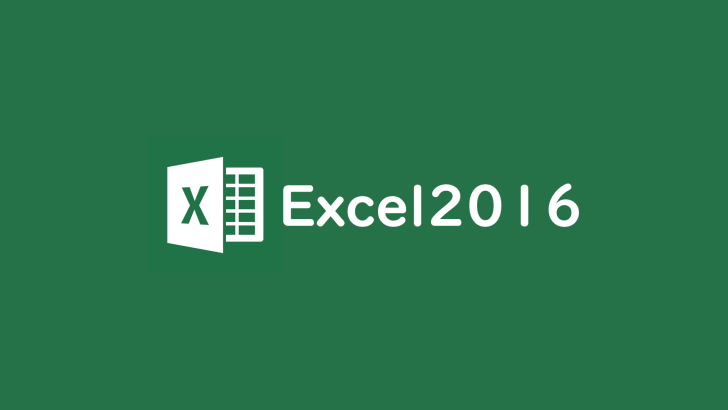 Excel入門 挿入画像