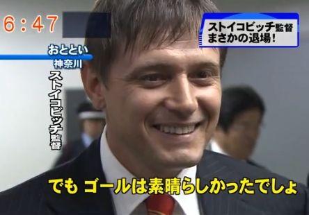 画像引用:http://livedoor.blogimg.jp/casio/imgs/0/8/08706355.JPG