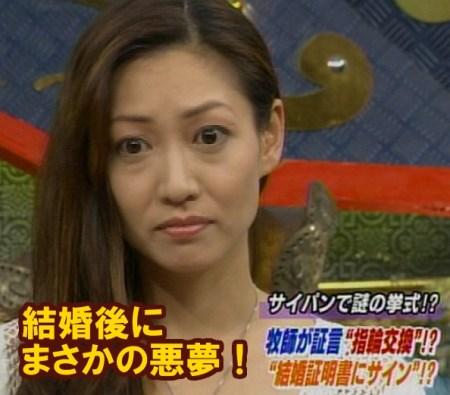 画像引用元:http://gesewa.jp/wp-content/uploads/2014/03/hosokawa.jpg