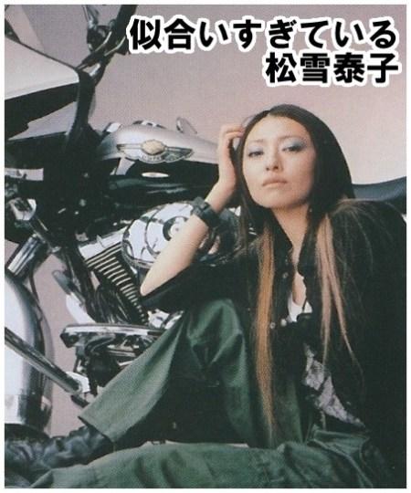 画像引用:http://stat001.ameba.jp/user_images/20110320/17/tsukasasurfblog/98/c1/j/o0657054611116047662.jpg