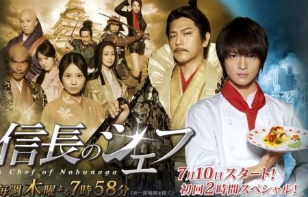 画像引用:http://www.tv-asahi.co.jp/nobunaga/