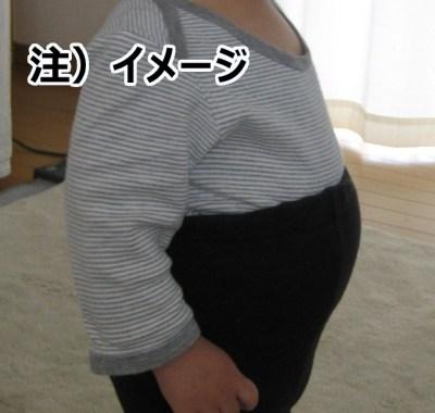 遠目の写真でお腹がぽっこりした姿を撮影されていた(イメージ写真)(画像引用:http://livedoor.blogimg.jp/raulg/imgs/c/b/cbe0de5f.jpg)