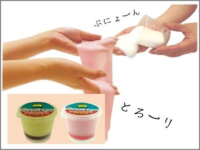 プニョプニョプリン(画像引用;http://blog-imgs-47.fc2.com/p/u/n/punyopunyopudding/pudding1-2.jpg)
