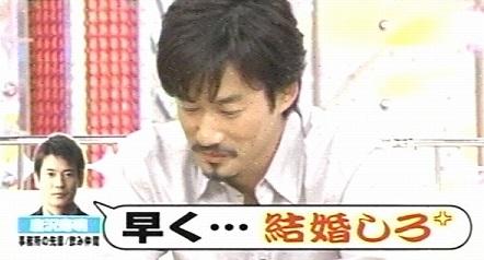 唐沢寿明さんも安心させてください(画像引用:http://buta-neko.org/img/actor/asami/mizu_5ldk/cap304.jpg)