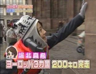 「子供が旅をしている」と地元で話題となった堀北真希(画像引用:http://blog-imgs-15.fc2.com/a/i/n/ainotane/2007122212.jpg)
