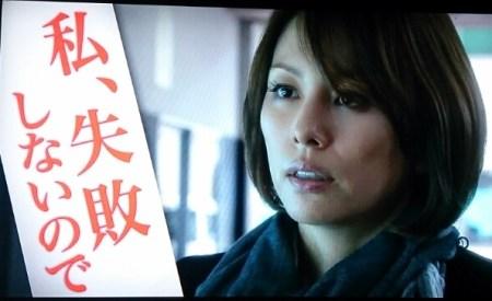 私生活では失敗が多い米倉涼子(画像引用:http://stat001.ameba.jp/user_images/20131009/19/0918tomomi/4c/69/j/o0720040412710801535.jpg)
