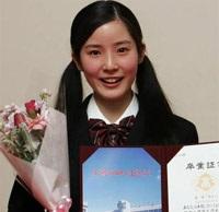 堀越高校卒業時(画像引用:http://www.myopensystem.jp/sugurei/5048_1.jpg)