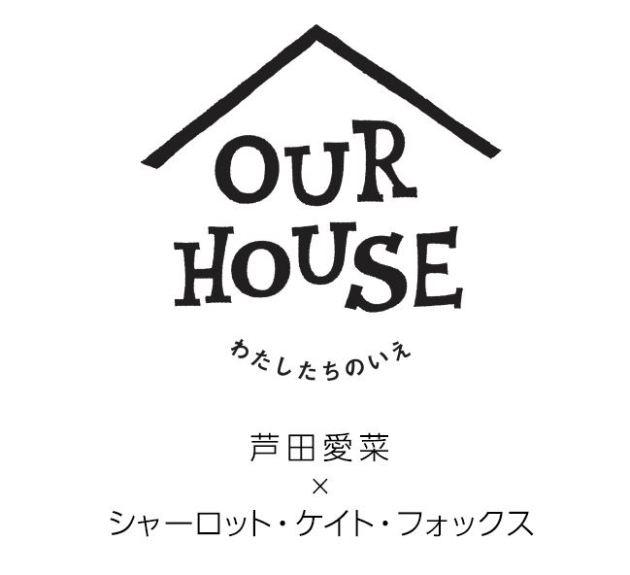 引用:http://blog.fujitv.co.jp/2016sun9/index.html