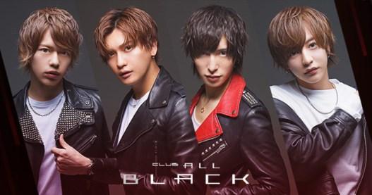 ALL-BLACK-