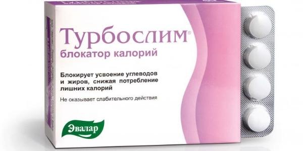 билайт для похудения аптека журнал
