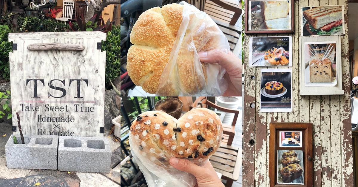 文化中心旁必訪 TST麵包坊,歐式麵包烘焙、每日新鮮出爐